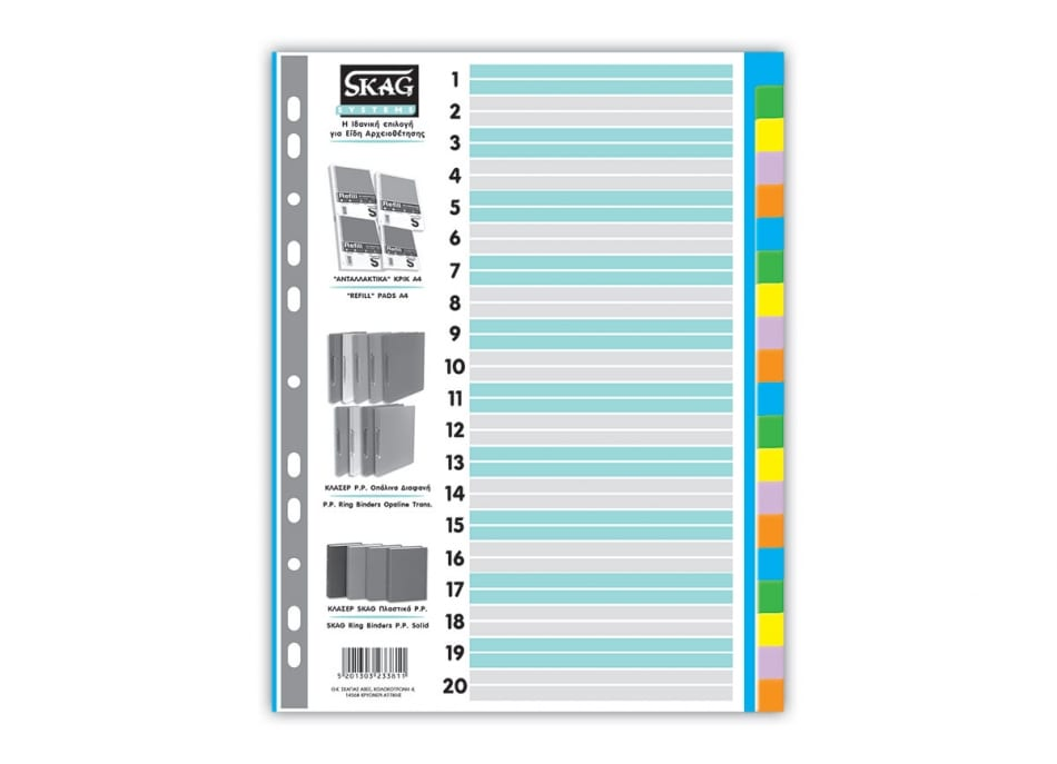 carton-index-coloured-20